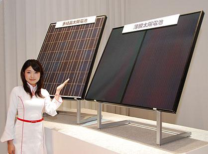 sharp-thin-film-solar001