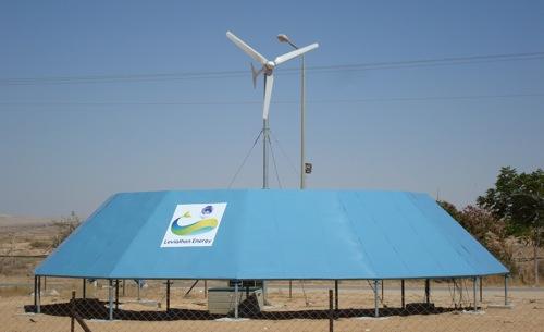 wind_energizer