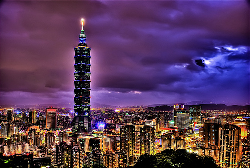 Taipei 39 s financial center corp to become world 39 s tallest for Taipei financial center corp