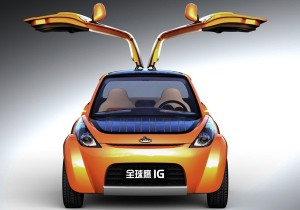 China Electric Car Subsidy