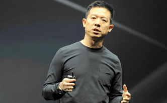 Jia Yueting revealed his company, Letv, was entering the EV market.