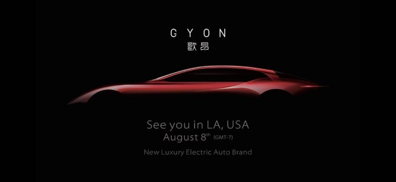 Gyon New Luxury Chinese Electric Car Company The Green Optimistic